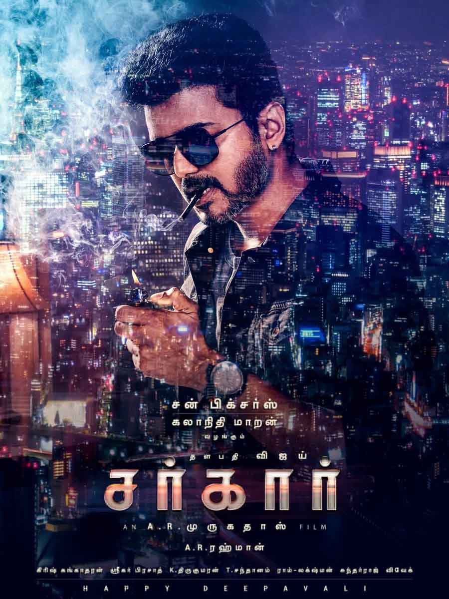 Images of Vijay in Sarkar