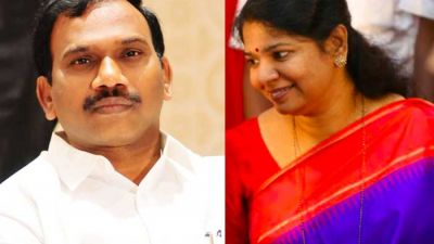Raja-and-Kanimozhi.jpg